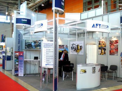 Cemat Stand 2010